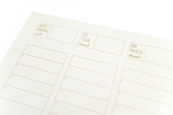 Wochenkalender Detail leer